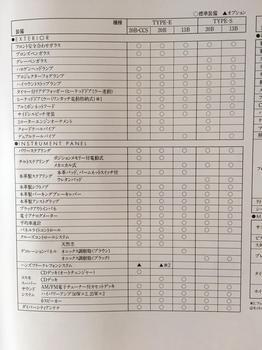 コスモ12.jpg