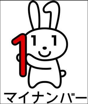 マイナンバーキャラ.JPG